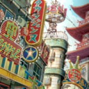 animation of city